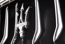 Photo of Maserati ya trabaja en su nueva gama electrificada