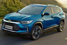 Photo of Así es la Nueva Chevrolet Tracker 2020