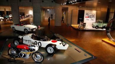 Photo of Visitá la Honda Collection Hall… desde tu casa