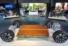 Photo of Ultium, la súper batería de General Motors