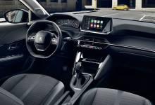 Photo of Nuevo Peugeot 208: El Peugeot i-Cockpit 3D, una de sus grandes novedades