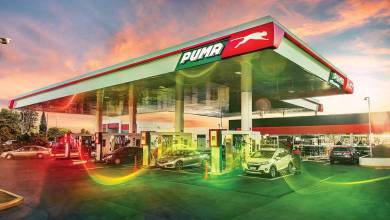 "Photo of Puma Energy presentó ""Pará. Jugá. Seguí."""