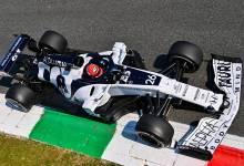 Photo of ¡En vivo Gran Premio de Italia de Fórmula 1!