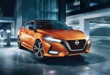 Photo of Nuevo Nissan Sentra: Todo lo que tenés que saber