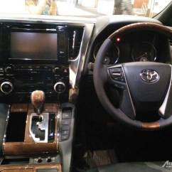 All New Vellfire 2015 Interior Grand Avanza Basic Kabin Toyota  Autonetmagz Review Mobil Dan