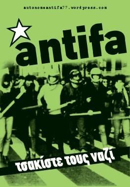 antifa 4