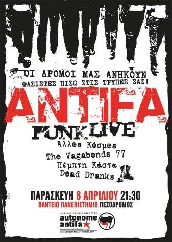 Antifa Punk Live - Απρίλης 2016 - Αφίσα