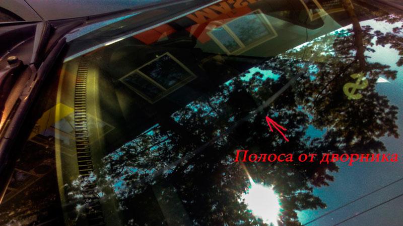 можно ли отполировать лобовое стекло автомобиля