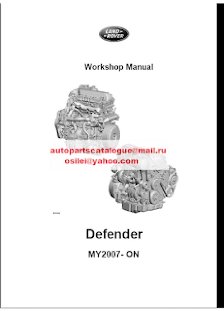 Land Rover/ Range Rover Workshop Manual, Service Manual