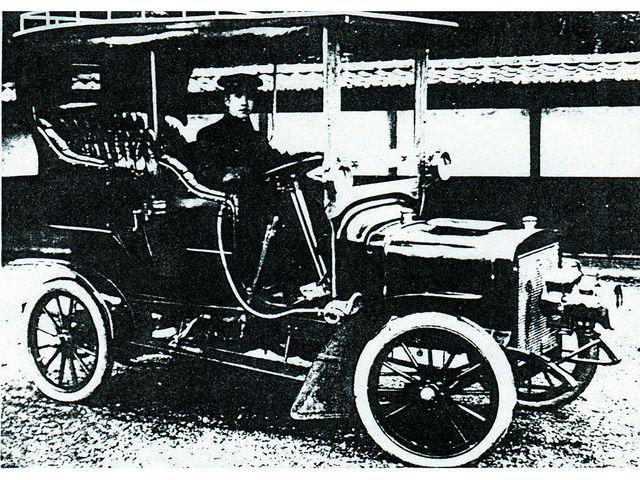 2-Yoshida car-W