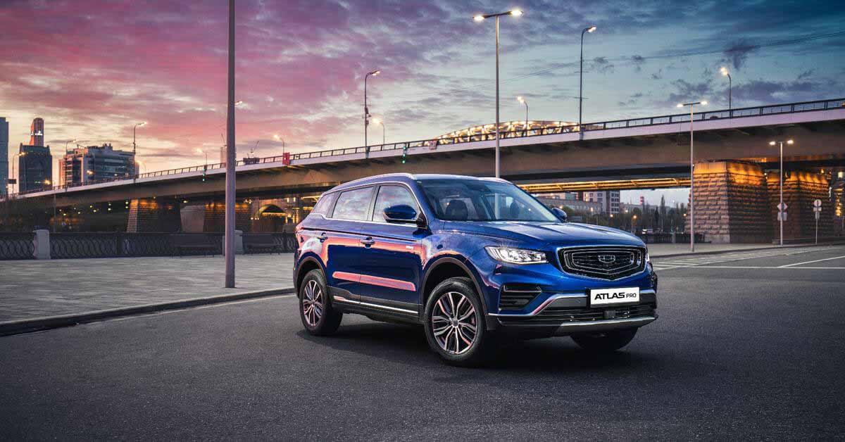В России стартовали продажи Geely Atlas Pro - Motor