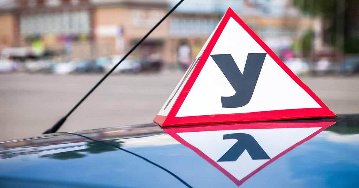 В российских автошколах будут обучать вождению по скоростным трассам - Мотор