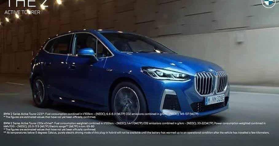 Раскрыт экстерьер нового компактвэна BMW - Motor