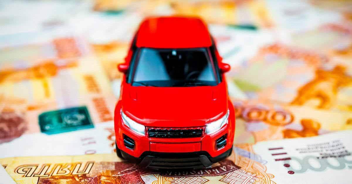 Средневзвешенная стоимость автомобиля в России впервые превысила 2 миллиона рублей.