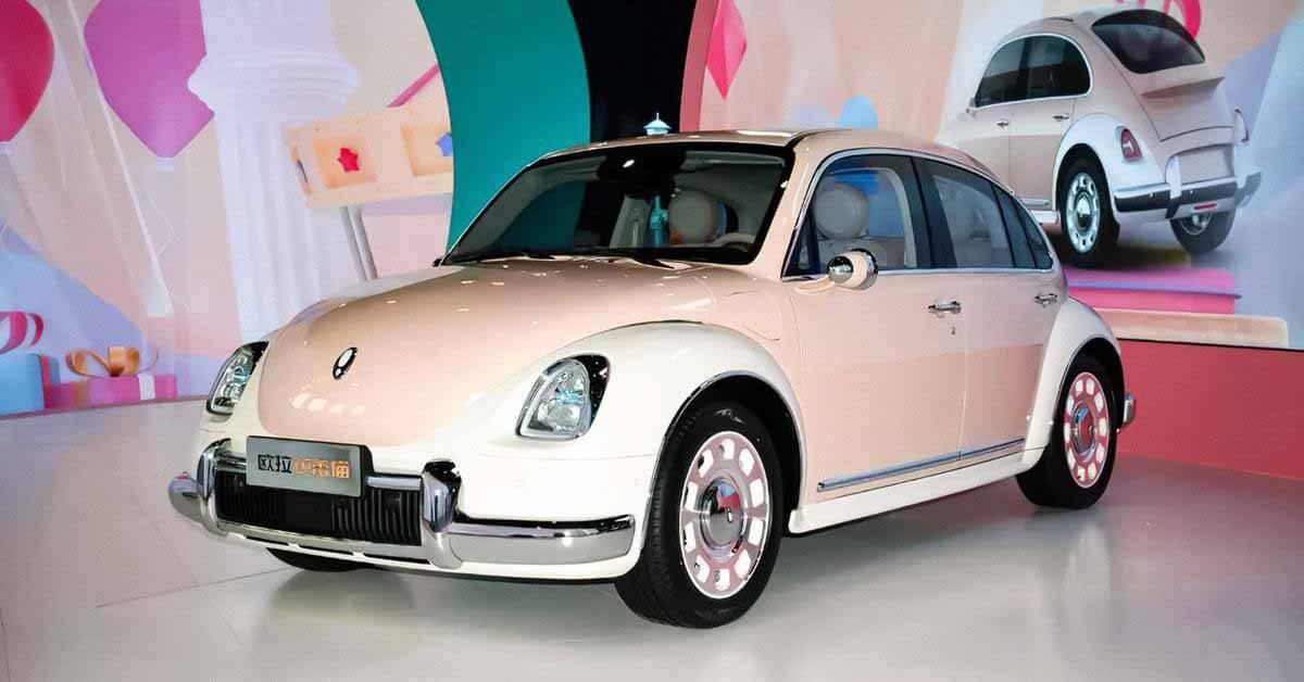 В России зарегистрирован китайский бренд, выпустивший «клон» Volkswagen Beetle - Motor