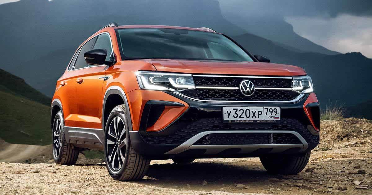 Volkswagen будет производить меньше автомобилей в России - Мотор