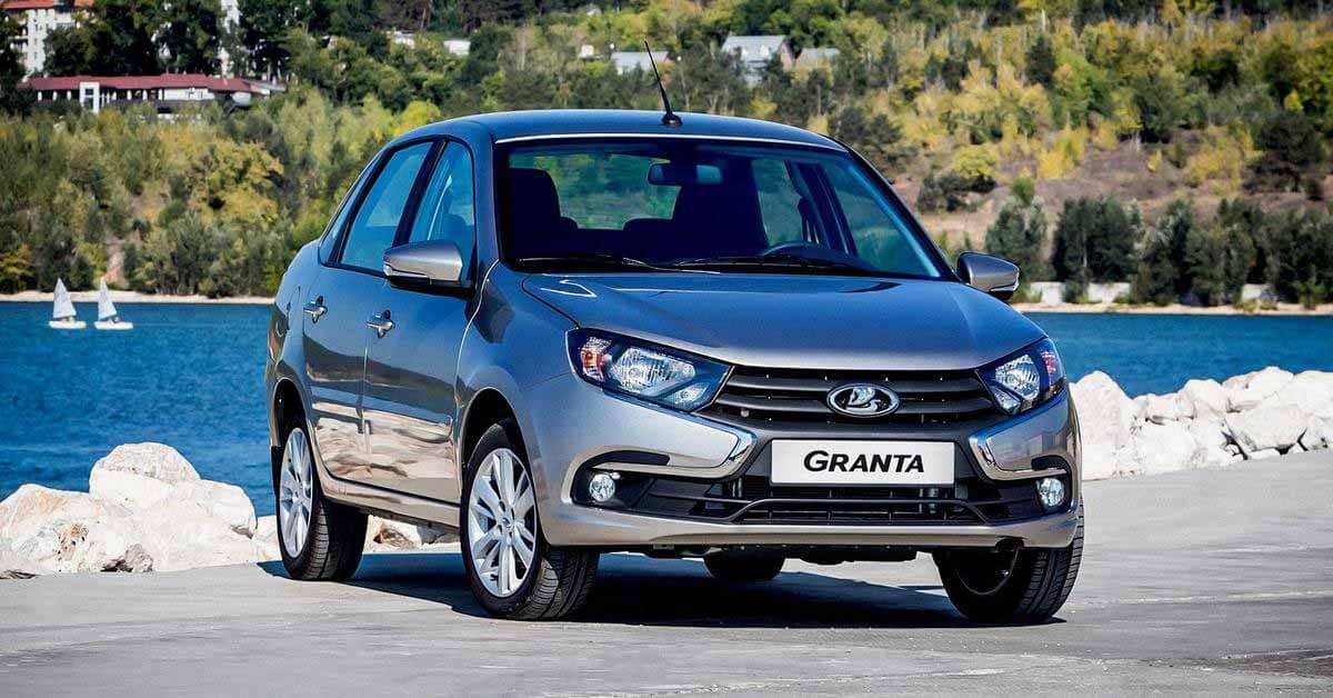 Отчет группы Renault: автомобили Lada продаются хуже, чем Dacia