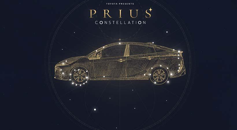 Toyota Prius Constellation 20 Aniversario