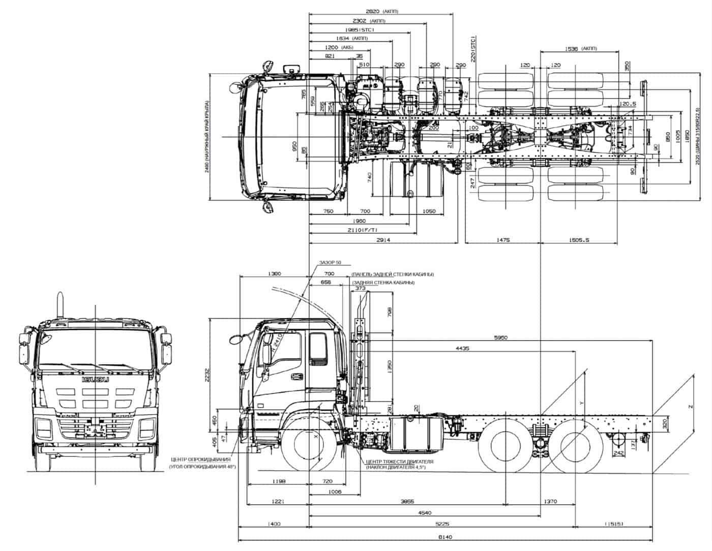 Isuzu Giga 6 4 Cyz52m