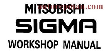Mitsubishi Sigma Diamante (1991-1995) service manual