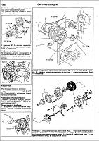 MAZDA R2, RF (MZR-CD), WL, WL-T engine repair manual