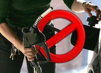 petrol car ban