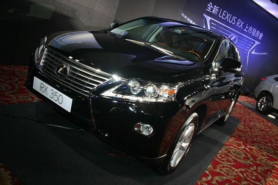 Lexus 2012 RX 450h豪華版 | 車款介紹 - Yahoo奇摩汽車機車