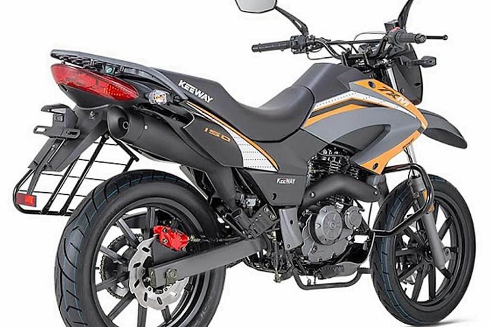 KeeWay TXM 150 Motorcycle Specification