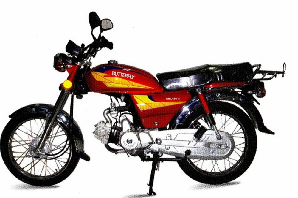 Butterfly BML 100-2 Motorcycle Specification