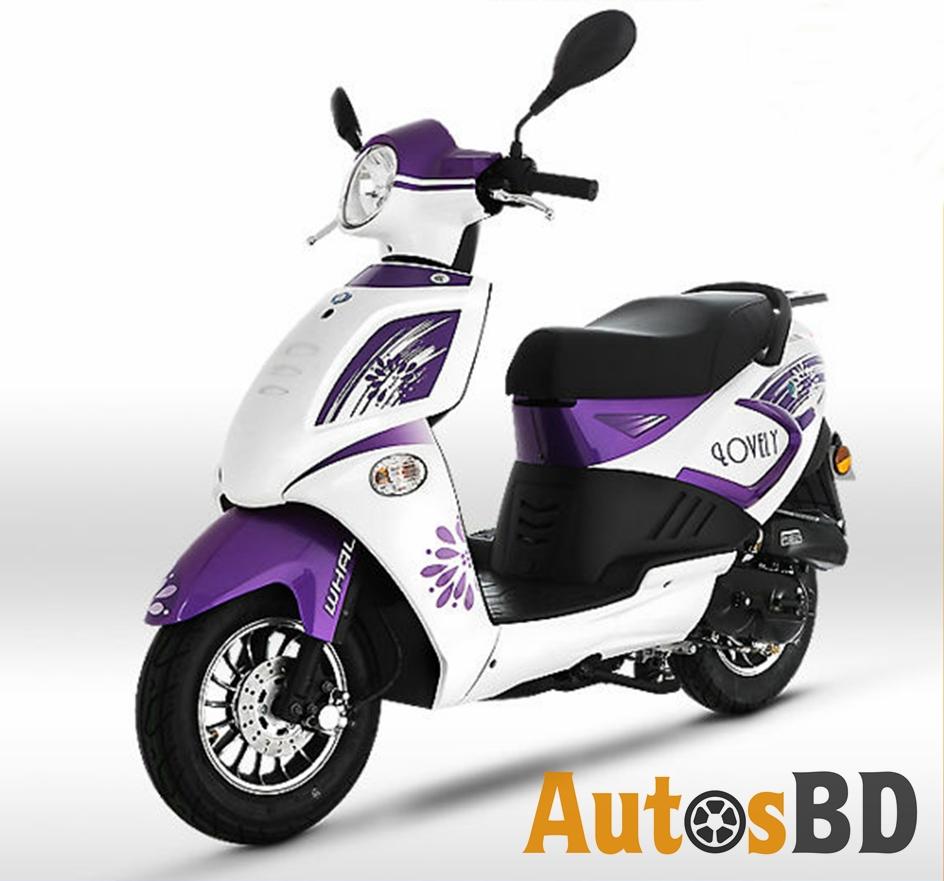 Znen Goldfish 50cc Motorcycle Price in Bangladesh