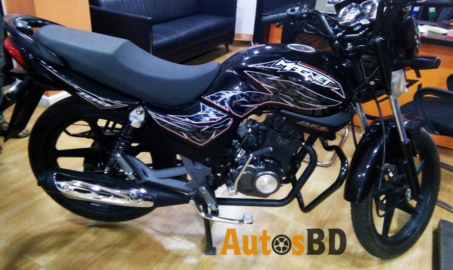 Keeway Magnet 100 Motorcycle Price in Bangladesh