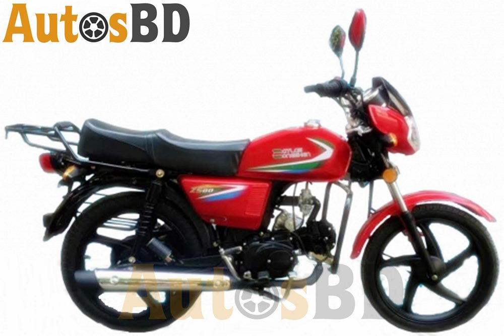 AtlasZongshen ZS80 Motorcycle Specification