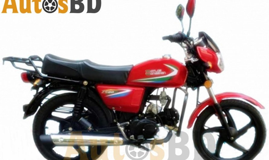 Atlas Zongshen ZS80 Motorcycle Price in Bangladesh