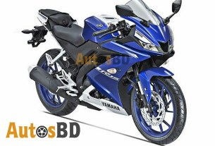 Yamaha YZF-R15 Version 3.0 Specification
