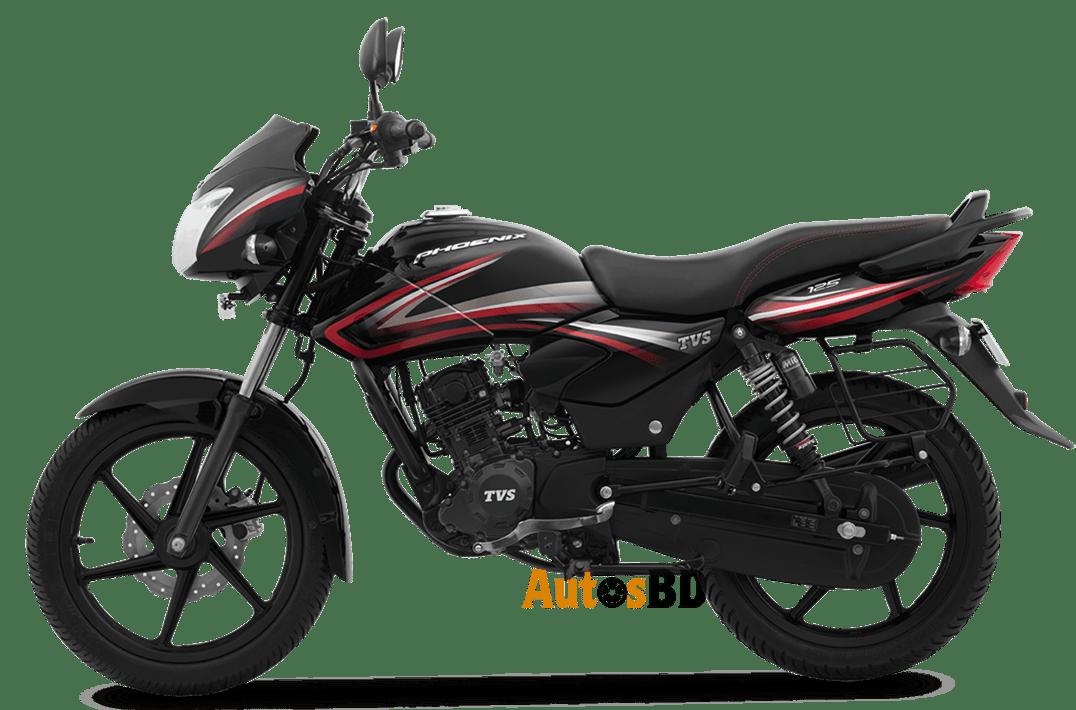 TVS Phoenix 125 Motorcycle Price in India