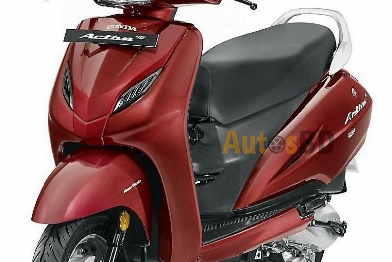 Honda Activa 4G Motorcycle Specification