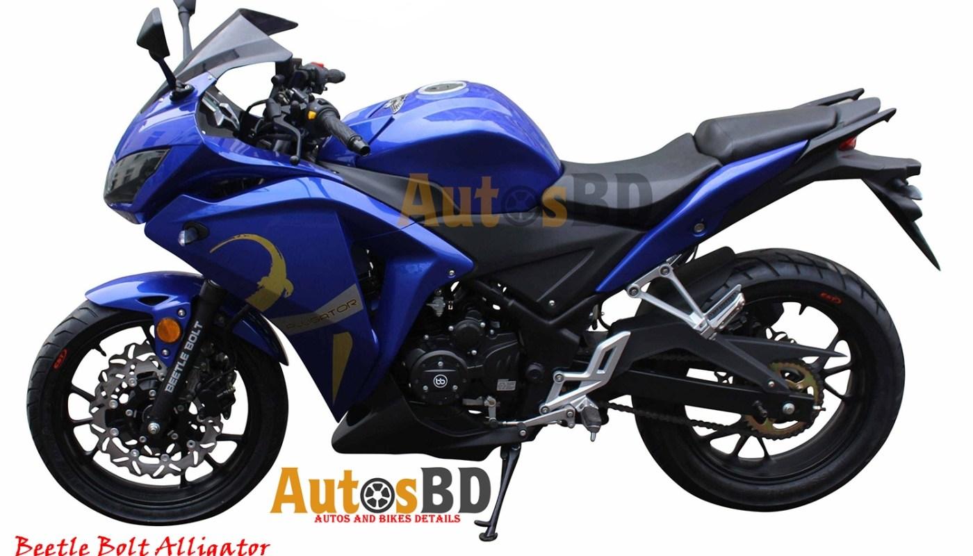 Beetle Bolt Alligator Motorcycle Specification