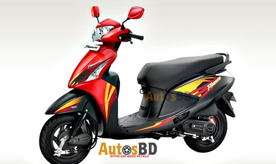 Hero Pleasure 2017 Motorcycle Specification