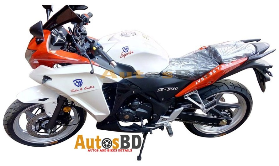 JB Sports 150cc Motorcycle Price in Bangladesh