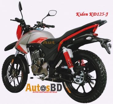 Kiden KD125-J Motorcycle Price in Bangladesh
