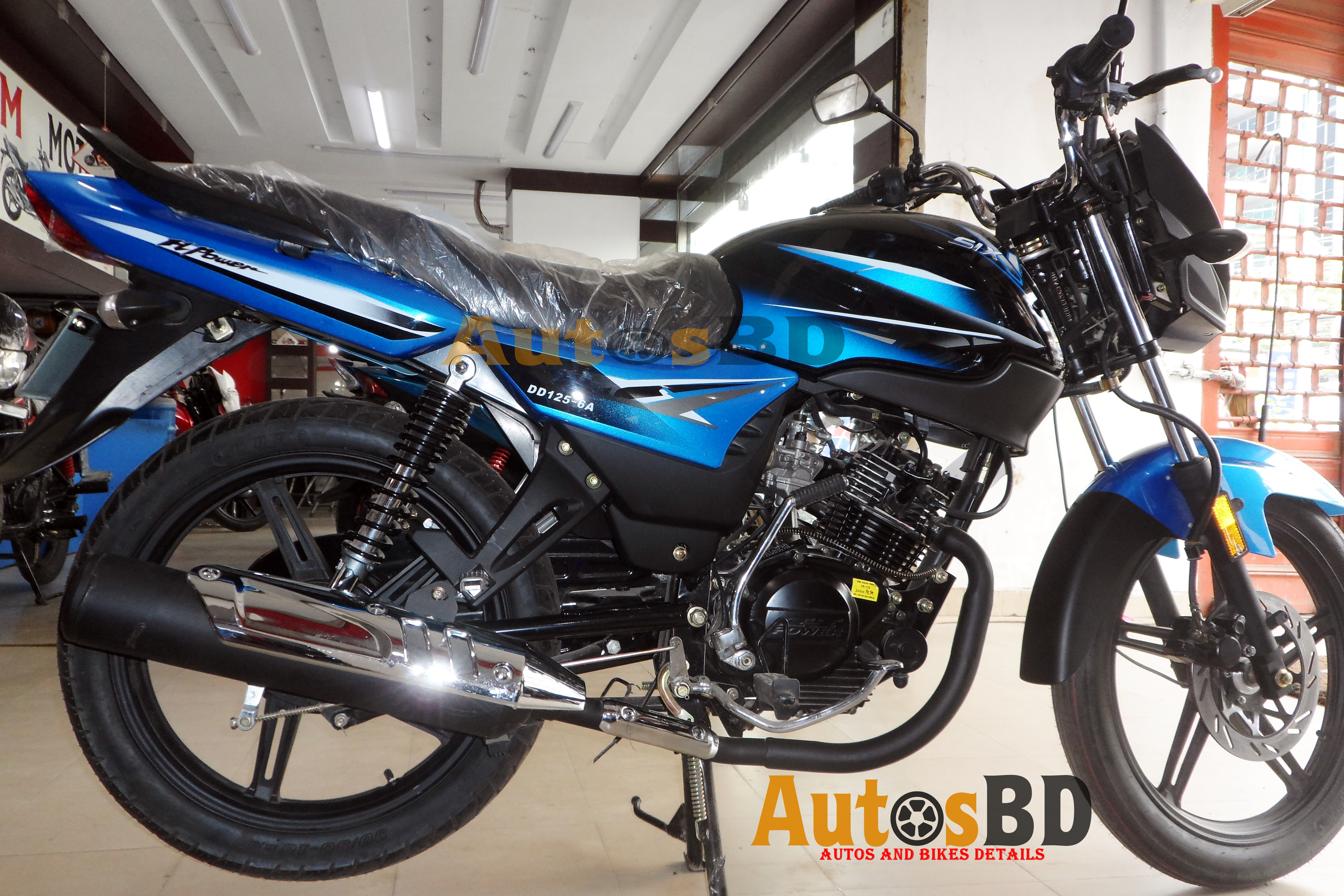 H Power V Six Motorcycle Price in Bangladesh