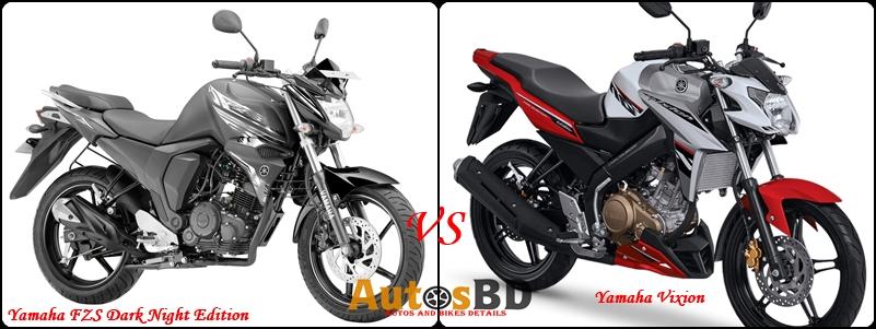 Comparison Yamaha FZS Dark Night Edition Vs Yamaha Vixion