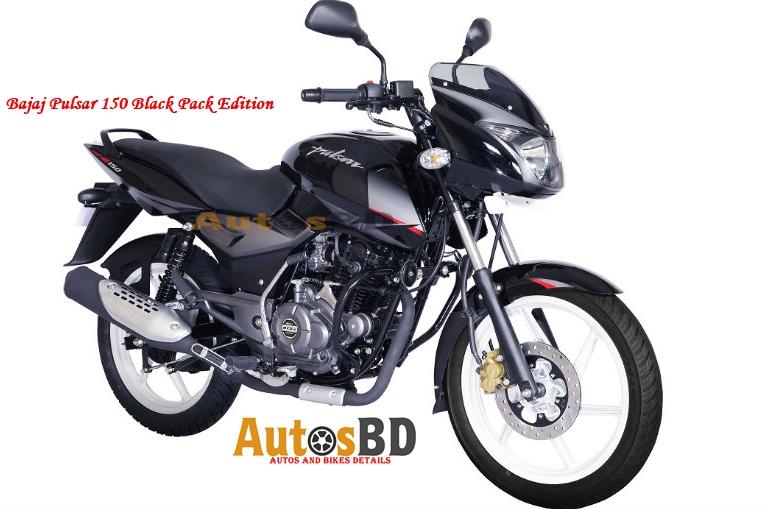 Bajaj Pulsar 150 Black Pack Edition Price in India