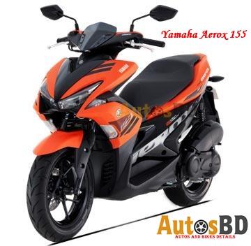 Yamaha Aerox 155 Price in India