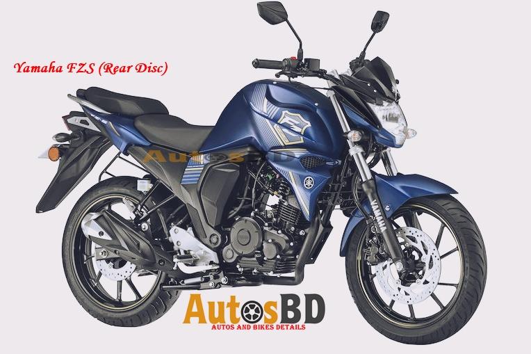 Yamaha FZS (Rear Disc) Motorcycle Price in Bangladesh