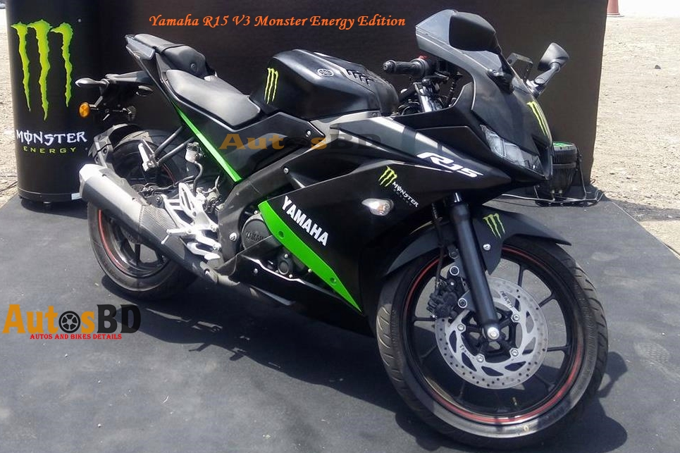 Yamaha R15 V3 Monster Energy Edition Motorcycle Price in India