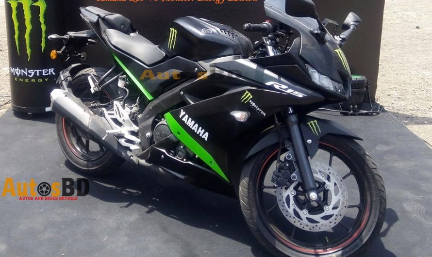 Yamaha R15 V3 Specification