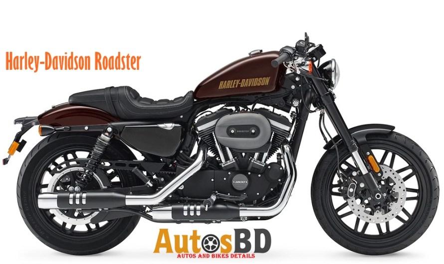 Harley-Davidson Roadster Price in India