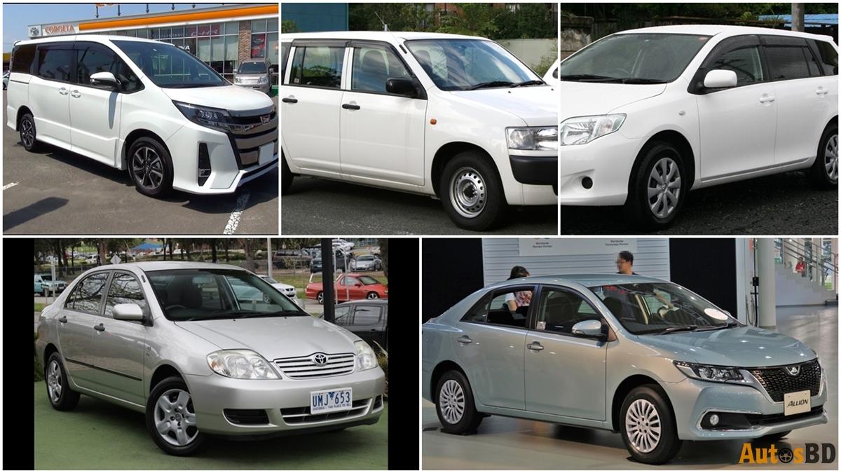top 5 cars in bangladesh