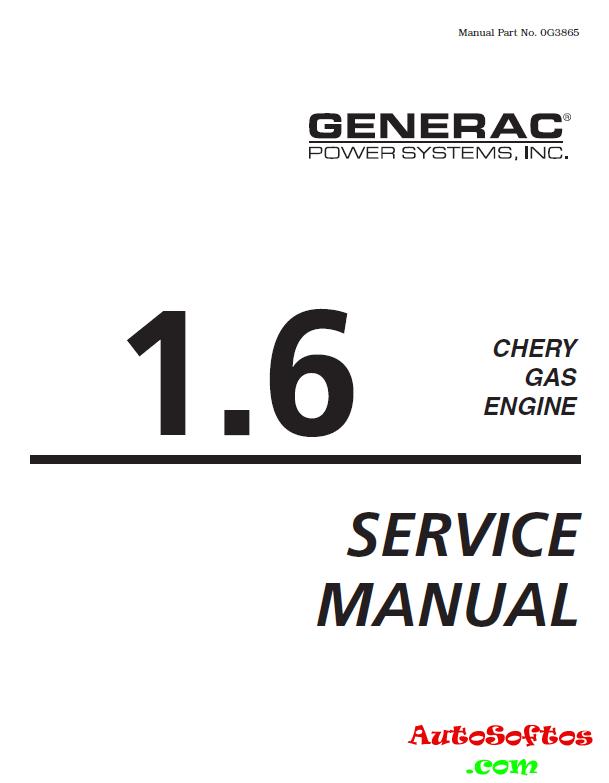 Chery Amulet 1.6: Инструкция по ремонту двигателя [2006